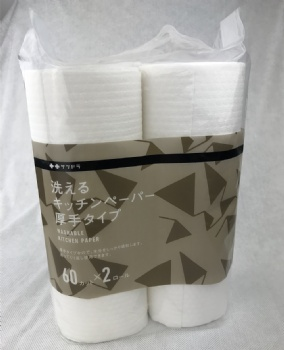 honeycomb pattern houhold wipes